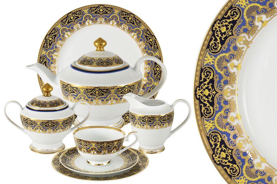 "Чайный сервиз на 12 персон ""Шахерезада"", 42 пр."